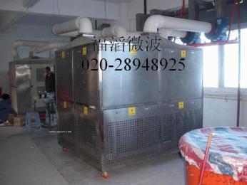 工业微波炉/微波设备/干燥机