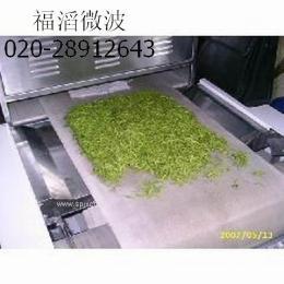 微波金银花干燥设备|茶叶杀青机|微波设备