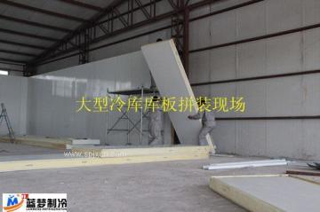 冷库工程冷藏库设计安装