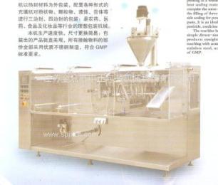 中正制造DXD-130全自动智能化水平式袋装包装机