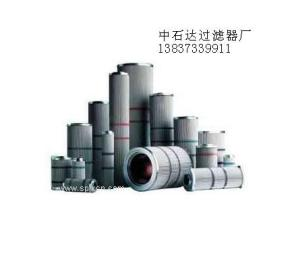 TFX液压油滤芯