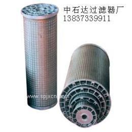 黎明HX液压油滤芯
