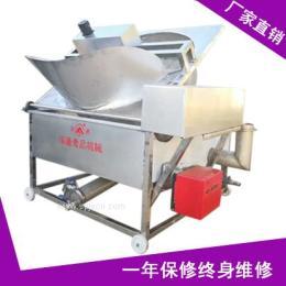 自动翻斗式油炸锅、自动翻斗式油炸锅价格