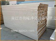 净化彩钢板彩钢板 夹心彩钢板 纸蜂板