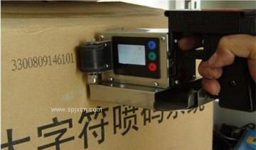 手持式紙箱噴碼機