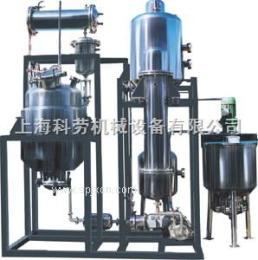 小型多能提取 浓缩 醇沉 回收机组