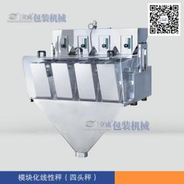 天津濱海立成包裝機械電子稱包裝機開心果包裝機