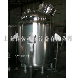 控温电加热发酵罐