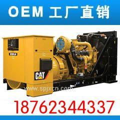 500KWperkins帕金斯/进口发电机组配置价格