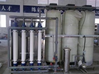 软化纯水处理厂家