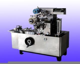 供應瑞安瑞康機械口香糖盒三維包裝機