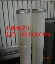 厂家供应航空煤油过滤器配套JLX-100*600聚结滤芯JLX-100*800