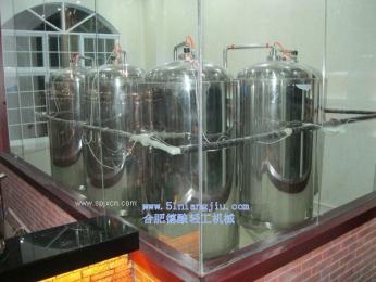 啤酒发酵罐