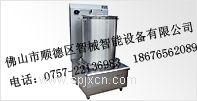 智械智能設備/大型電磁矮湯爐