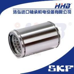 泸州NSK进口轴承|圆柱滚子轴承中国总代理|浩弘进口轴承
