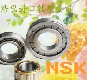 成都NSK51105进口轴承德阳NSK轴承型号查询浩弘原厂进口轴承