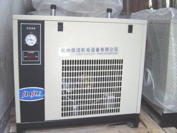 高温型冷干机高温型冷干机