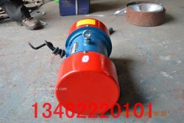 YZS-20-2振动电机
