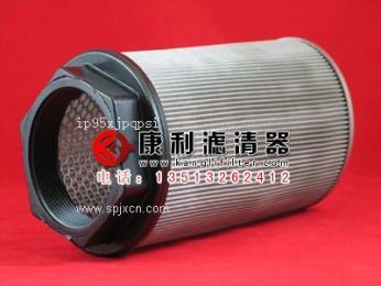 2057930 液压油滤芯 贺德克