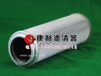 2060698 贺德克液压油滤芯