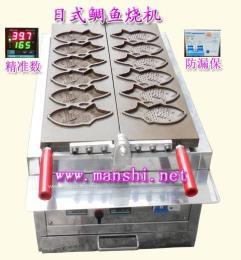 鲷鱼烧,鲷鱼烧机12孔,日式雕鱼烧机器,鱼形烧机,雕鱼烧机