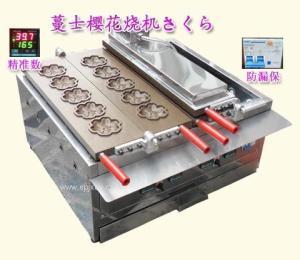 樱花烧,樱花烧机,樱花饼机,梅花烧,铜锣烧机,樱花烧机器