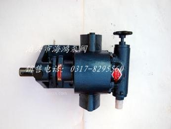 沥青齿轮泵