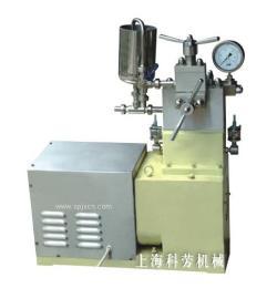 小型实验型高压均质机