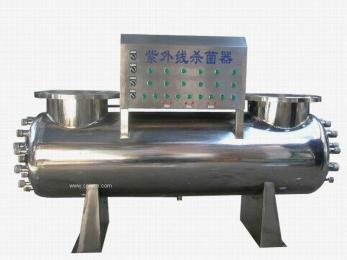 紫外線殺菌器/紫外線殺菌機