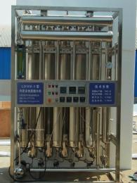 冠宇牌列管多效蒸馏水机