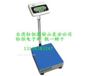 20kg电子台秤 20kg电子称 称重电子秤