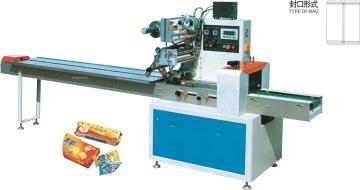 供应月饼包装机、面包包装机、饼干包装机