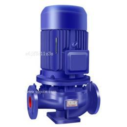 低价供应单级单吸立式离心泵