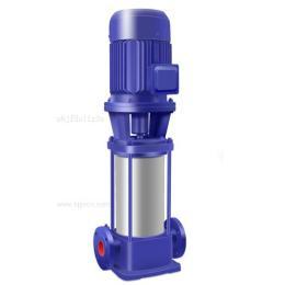 低价供应GDL型系列立式单吸多级离心泵