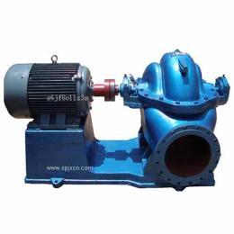 低价供应S、SH型单级双吸离心泵