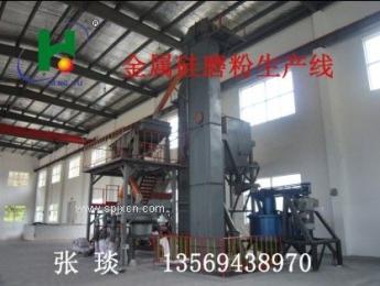 振动筛-过滤机-输送机-河南新乡恒宇机械设备公司