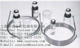 ET5120氣相填充色譜柱(氣相色譜填充柱)
