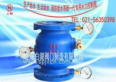 Ys746X双级可调减压阀 水减压阀 可调式减压阀