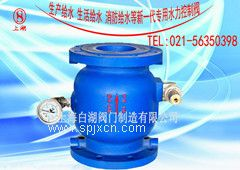 Ys743X减压阀 水减压阀 可调式减压阀