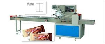 供應巧克力包裝機