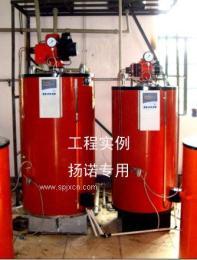产气量500kg/h全自动燃油蒸汽锅炉-火锅工厂用