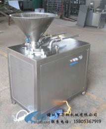 液壓30灌腸機