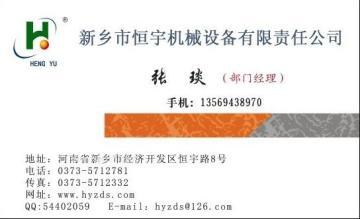 新鄉金屬硅粉標準篩廠家|新鄉金屬硅粉旋振篩報價-恒宇機械