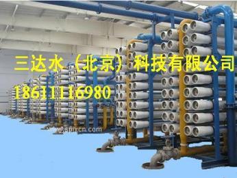 电力锅炉水设备