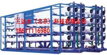 化工溶剂用水
