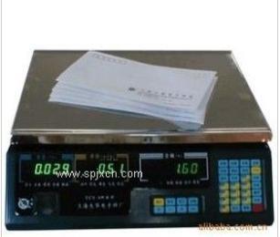 邮局专用电子秤,邮资电子秤