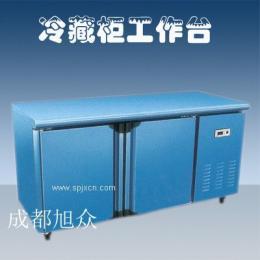 四川冷藏柜工作台