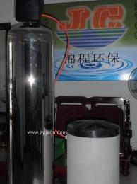 晋城锅炉软化水设备