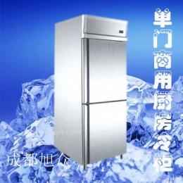 成都厨房冷柜