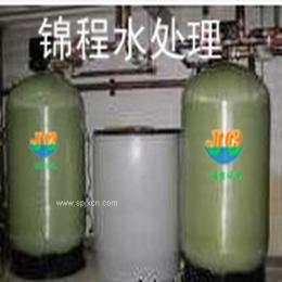 秦皇岛软化水处理设备